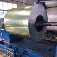 Buy cheap Polished Aluminum Sheet from wholesalers