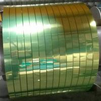 Buy cheap Aluminum Mirror Strip Roll from wholesalers