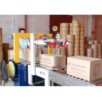 Buy cheap Sealing tape  Full-automatic Baler from wholesalers