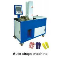 Buy cheap Machinery Straps machine from wholesalers