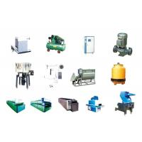 Buy cheap Machinery Other equipments from wholesalers