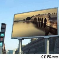 Buy cheap Outdoor LED Display Outdoor P8 Fixed LED Display from wholesalers