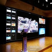 Buy cheap Small Pixel LED Display from wholesalers