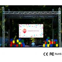 Buy cheap Outdoor LED Display Outdoor P6.67 Rental LED Display from wholesalers