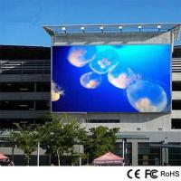 Buy cheap Outdoor LED Display Outdoor P10 Fixed LED Display from wholesalers