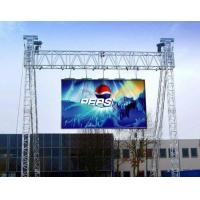 Buy cheap Outdoor LED Display Outdoor Rental LED Display P5/P6.67/P8/P... from wholesalers