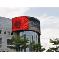 Buy cheap LED panel from wholesalers