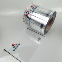 Buy cheap Heat transfer film HTF-012 from wholesalers