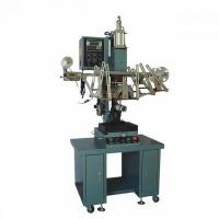 Buy cheap Heat transfer machine TH-2018 from wholesalers