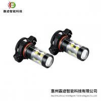 Buy cheap H16 LED Fog lamp from wholesalers