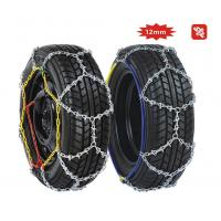 Buy cheap Snow Chains KP Car Snow Chains from wholesalers