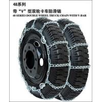 Buy cheap Truck Chains 28/48 TRUCK V-BAR SNOW CHAIN from wholesalers