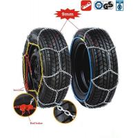 Buy cheap Snow Chains 9MM SNOW CHAIN from wholesalers