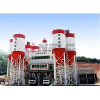 Buy cheap Common Commercial Concrete batching plant from wholesalers