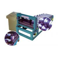 Buy cheap CNC colored sheet roll forming machine HGYX15-210-840 corrugation roll forming machine from wholesalers