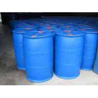 Buy cheap 2-Butanone Oxime from wholesalers