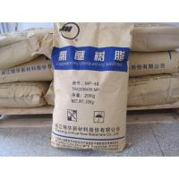 Buy cheap Chlorinated Polyether Resin(MP45) from wholesalers