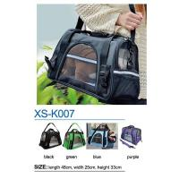 Buy cheap Pet Carriers XS-K007 from wholesalers