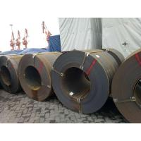 Buy cheap PPGL,PPGI CRC Steel from wholesalers
