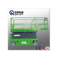 Automatic One person Scissor Lift Platform