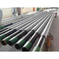 Pipe Based Screen for Water Wells