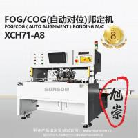 LCD/TV Repair Auto Alignment FOG/COG Bonding Machine