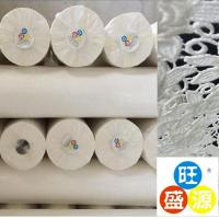 China Water Soluble Nonwoven Fabric on sale