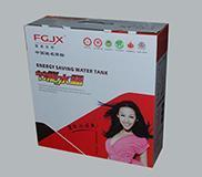 China Paper Carton Electronic product case wholesale