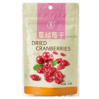 Buy cheap Cranberry dry from wholesalers
