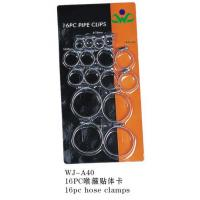 Buy cheap Hose Clamps WJ-A4016pc hose clamps from wholesalers
