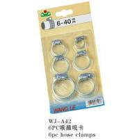Quality Hose Clamps WJ-A426pc hose clamps for sale