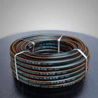 Buy cheap Galilee Air Hose TONYDX Black Garden Hose with Four Orange Lines from wholesalers