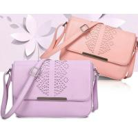 Buy cheap PU Bags SC2001 from wholesalers