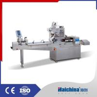 Buy cheap Flow Pack DZP-250(D)E/400(D)E Multi-function Automatic High-speed Flow Pack Machine from wholesalers