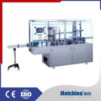 Buy cheap Wrapping Machine TMP-300E/400E Automatic Packaging Box Machine from wholesalers