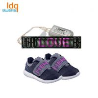 Buy cheap electronic skateboard Editable display content from wholesalers
