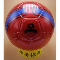 Buy cheap Football KMF0008 from wholesalers