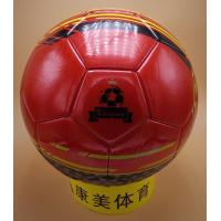 Buy cheap Football KMF0007 from wholesalers