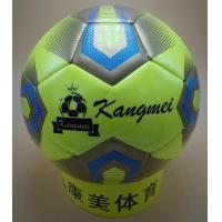Buy cheap Football KMF0049 from wholesalers