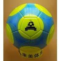Buy cheap Football KMF0012 from wholesalers