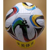 Buy cheap Football KMF0044 from wholesalers