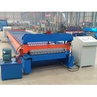 Buy cheap Corrugated Sheet Forming Machine from wholesalers