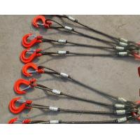 China Wire rope sling wholesale