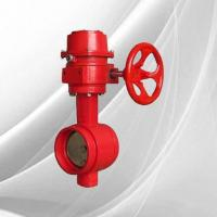 Grooved_End_Butterfly_Valve