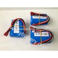 Buy cheap A123 Battery from wholesalers