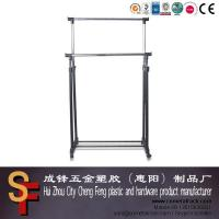 China Metal Clothes Hanging Rack on sale