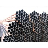China Steel Carbon / Alloy erw black carbon steel pipe wholesale