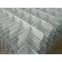 China Steel Reinforcing Bars Price for Construction on sale