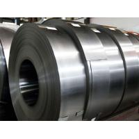 China Cold Rolled High Carbon Steel Strip Coil on sale