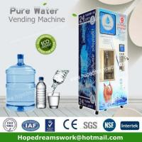 China Purified Water Vending Machine with Coin and Note Operated on sale